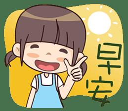 Qute Girl sticker #6311638