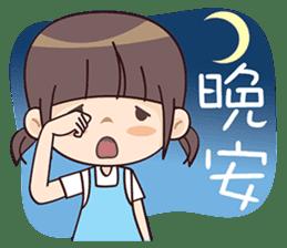 Qute Girl sticker #6311639