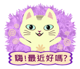 Cat Misee (Chinese) sticker #6312360