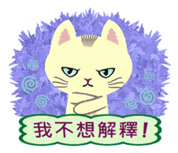Cat Misee (Chinese) sticker #6312364