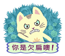 Cat Misee (Chinese) sticker #6312365