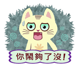 Cat Misee (Chinese) sticker #6312367