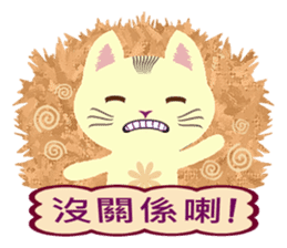 Cat Misee (Chinese) sticker #6312368