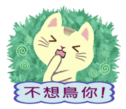 Cat Misee (Chinese) sticker #6312370