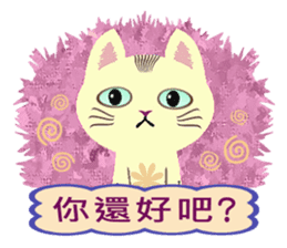 Cat Misee (Chinese) sticker #6312371