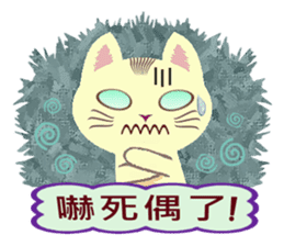 Cat Misee (Chinese) sticker #6312372