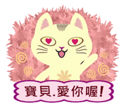 Cat Misee (Chinese) sticker #6312375