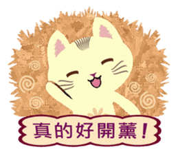 Cat Misee (Chinese) sticker #6312377