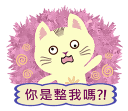 Cat Misee (Chinese) sticker #6312378