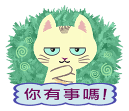 Cat Misee (Chinese) sticker #6312379