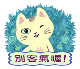 Cat Misee (Chinese) sticker #6312381