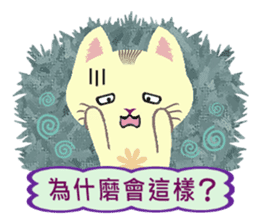 Cat Misee (Chinese) sticker #6312382