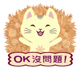 Cat Misee (Chinese) sticker #6312386