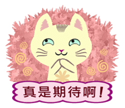 Cat Misee (Chinese) sticker #6312387