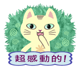 Cat Misee (Chinese) sticker #6312388