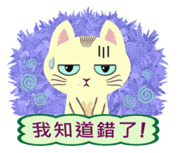 Cat Misee (Chinese) sticker #6312391