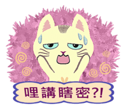 Cat Misee (Chinese) sticker #6312392