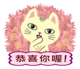 Cat Misee (Chinese) sticker #6312394