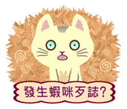 Cat Misee (Chinese) sticker #6312395