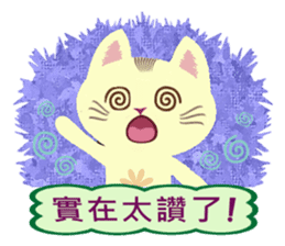 Cat Misee (Chinese) sticker #6312396