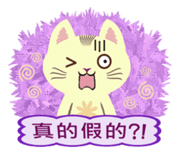 Cat Misee (Chinese) sticker #6312397