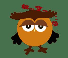 Owl in Town sticker #6314573