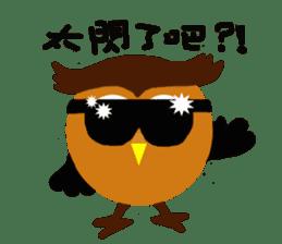 Owl in Town sticker #6314575