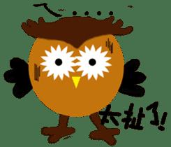 Owl in Town sticker #6314578