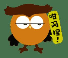 Owl in Town sticker #6314581