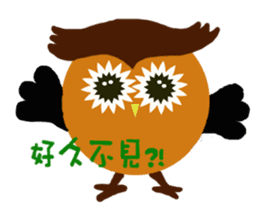 Owl in Town sticker #6314583