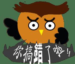 Owl in Town sticker #6314584