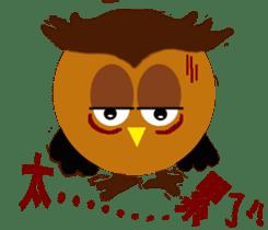 Owl in Town sticker #6314592