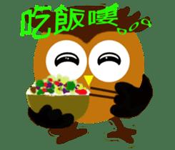 Owl in Town sticker #6314593