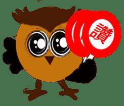 Owl in Town sticker #6314594