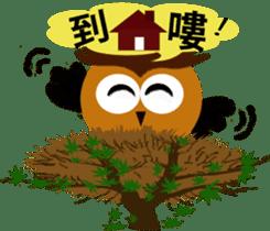 Owl in Town sticker #6314599