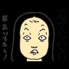 Japanese old-fashioned beautiful woman