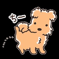 Gesture of dog Sticker