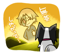 ZombieBoy sticker #6321237