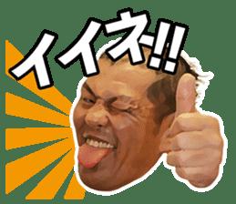 Minoru Suzuki Sticker sticker #6323000
