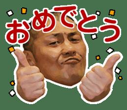 Minoru Suzuki Sticker sticker #6323001