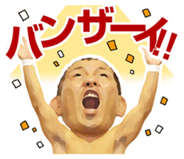 Minoru Suzuki Sticker sticker #6323002