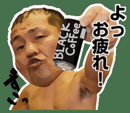 Minoru Suzuki Sticker sticker #6323004