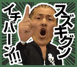 Minoru Suzuki Sticker sticker #6323008