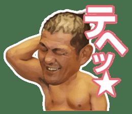 Minoru Suzuki Sticker sticker #6323016