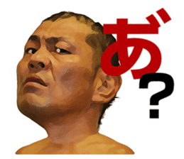 Minoru Suzuki Sticker sticker #6323024