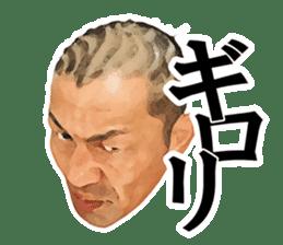 Minoru Suzuki Sticker sticker #6323026