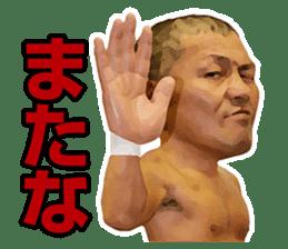Minoru Suzuki Sticker sticker #6323028