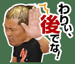 Minoru Suzuki Sticker sticker #6323029
