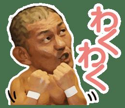 Minoru Suzuki Sticker sticker #6323035