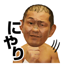 Minoru Suzuki Sticker sticker #6323036